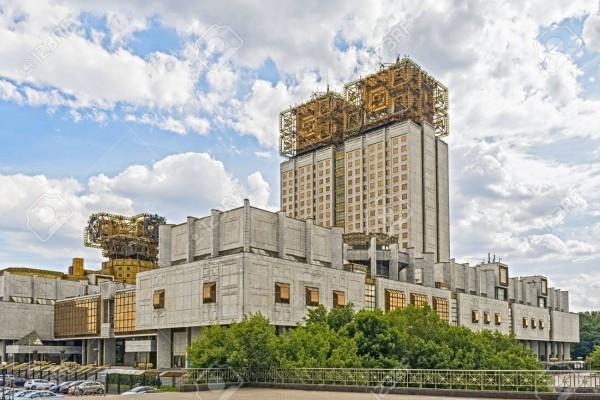 Edifico del Presidium de la Academia de Ciencias en Moscú