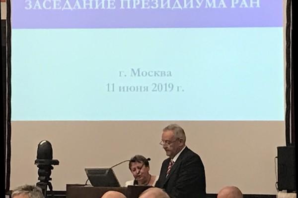 Discurso de Aceptación, parcialmente en ruso y parcialmente en inglés